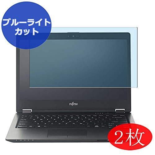Vaxson 2 Stück Anti Blaulicht Schutzfolie für Fujitsu Lifebook U747 14