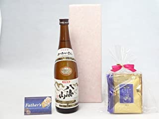お父さんありがとう 日本酒セット (八海醸造 八海山 本醸造 720ml(新潟県)) 挽き立て珈琲(ドリップパック5パック) 父の日カード付