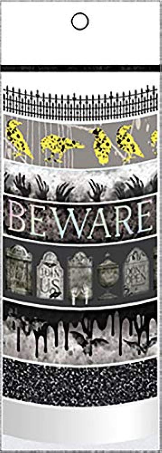 Halloween Graveyard Washi Tape Black Assortment - 8 Spools