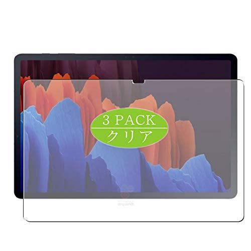 VacFun 3 Piezas HD Claro Protector de Pantalla Compatible con Samsung Galaxy Tab S7+ Plus 5G SM-T976 12.4', Screen Protector Película Protectora(Not Cristal Templado)