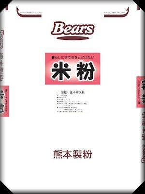 国産 【 米粉 】 穂波 菓子用米粉 10kg 業務用 九州産 米粉