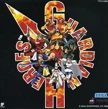 Guardian Heroes Sega Saturn Game Soundtrack CD JPN