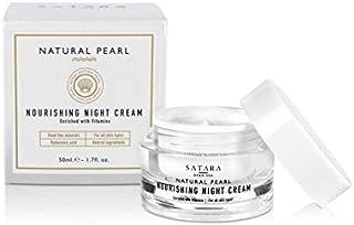 Satara Dead Sea Minerals Natural Pearl Nourishing Night Cream 50ml