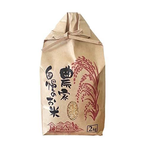 山形県産 あきたこまち 令和元年度産 (玄米 2kg, 無洗米に精米後 1.8kg)