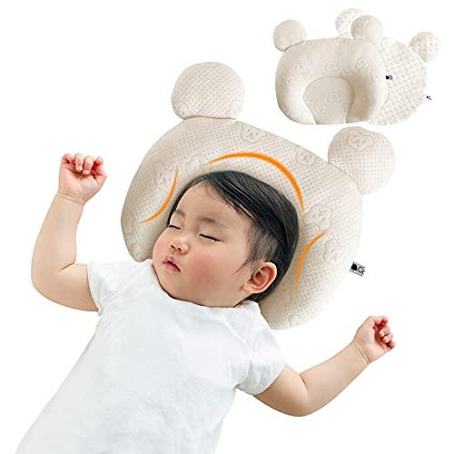 【保育士が推薦】ベビーまくらベビー枕【替えカバー付き天然素材100%新生児〜12ヶ月向け】babypillowコペルタベビーまくら(スキンカラー)