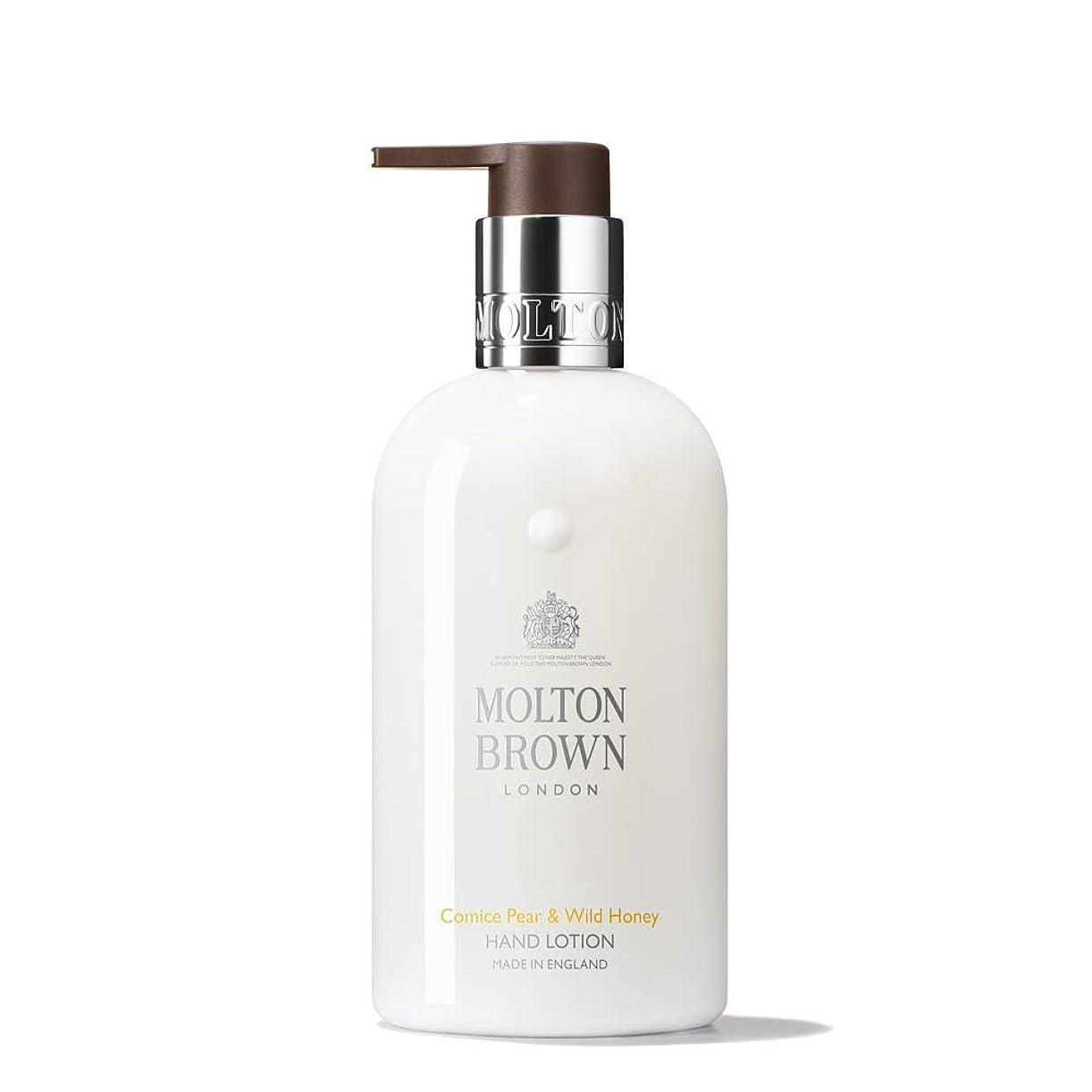 平らな冷蔵庫出発MOLTON BROWN(モルトンブラウン) コミスペア&ワイルドハニー ハンドローション
