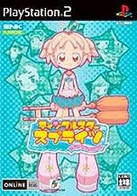Twinkle Star Sprite ~ La Petite Princesse (Japanese Import Video Game)