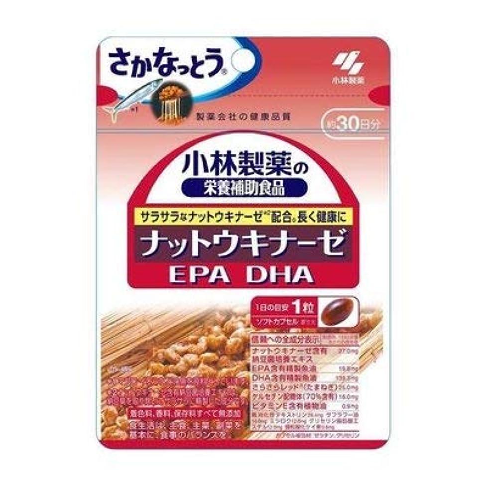 腹部リフレッシュ暗黙小林製薬の栄養補助食品 ナットウキナーゼ?DHA?EPA 30粒(約30日分) 4セット