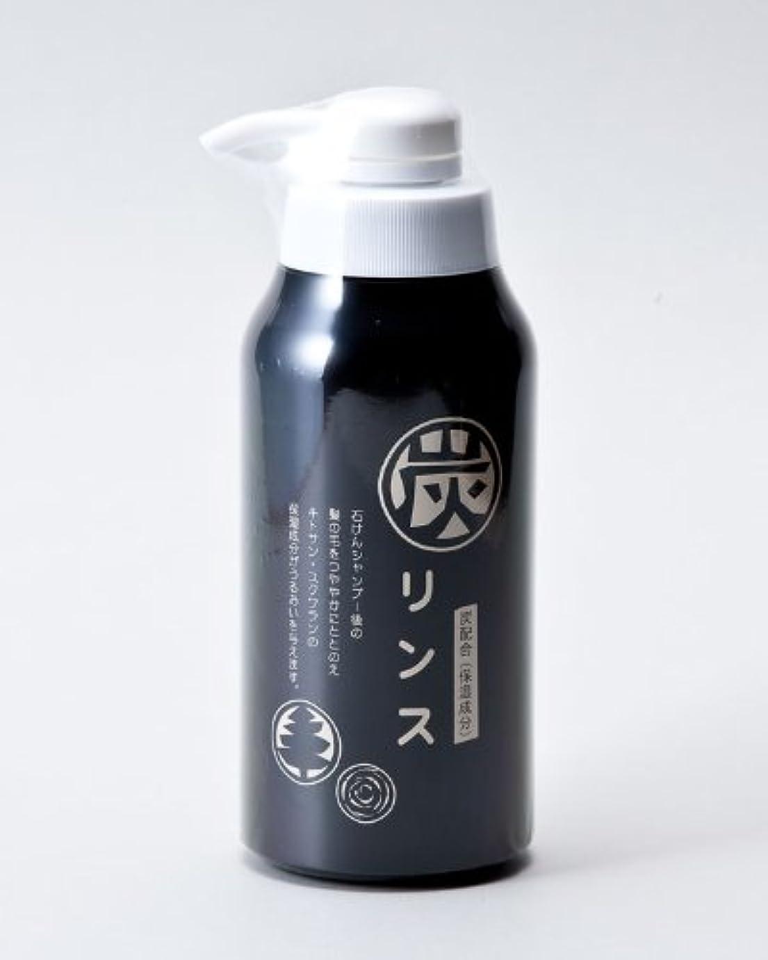 反毒アヒル震え地の塩社 C&B炭リンスH ボトル400ml