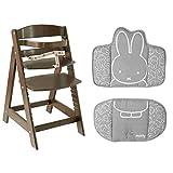 roba Treppenhochstuhl mitwachsend, Sit Up III, Babyhochstuhl, Jugendhochstuhl, Holz braun, mit Sitzverkleinerer Miffy