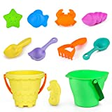 DX DA XIN Kids Beach Toy Set Kids Sand Water Bucket with Shovel Rakes Animal Mold for Boys Girls Outdoor Funny Game Suitable Summer Beach Pool Party Toy