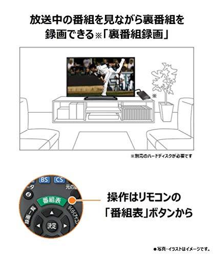 『パナソニック 24V型 ARC対応 液晶 テレビ VIERA TH-24G300』の3枚目の画像