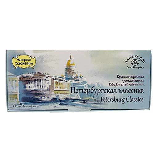 "Watercolor Paint Set for Artists, ""Petersburg Classics"" Series, 24 Colors Pan Set, Assorted Colors, Refillable"