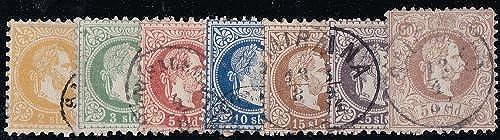 Goldhahn  erreich Post in der Levante Nr. 1-7I gestempelt Briefürken für Sammler