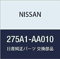 NISSAN (日産) 純正部品 ボタン フアン 品番275A1-AA010