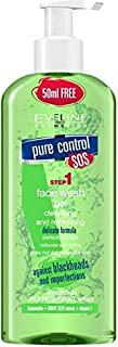 Eveline Face Wash Gel Cleansing and Refreshing
