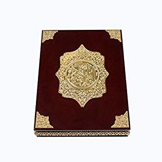 17.5 x 22.5 x 7.5cm Wooden Koran Book Box for Storage and Collection of Important Items