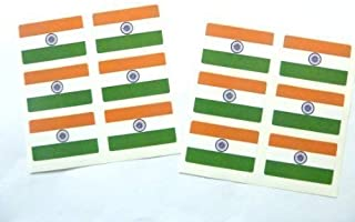 Minilabel Mini Sticker Pack, 33X20mm Rectangle, Self-Stick India Labels, Indian Flag Stickers