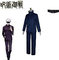 Aoshow呪術 廻戦 五条 悟(ごじょうさとる)コスプレ衣装 仮装 ハロウィーン ハロウィン 文化祭 cosplay (男, XXL)
