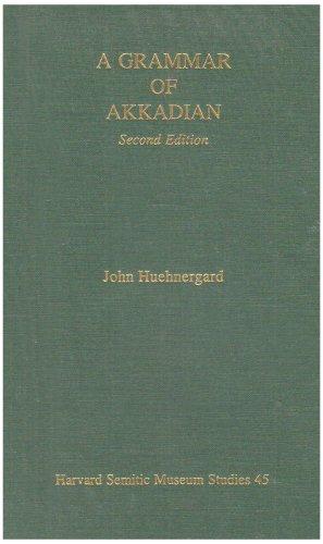 Grammar of Akkadian