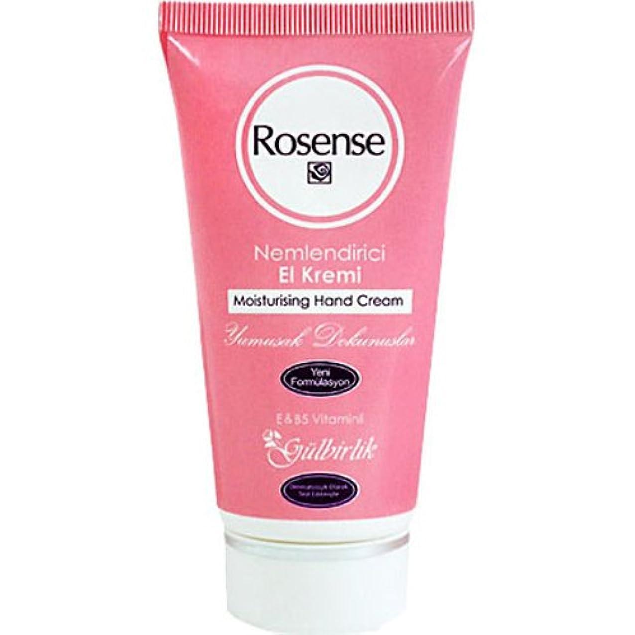 活性化する爆発する良性ROSENSE ハンドクリーム 75ml