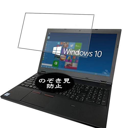 VacFun Anti Espia Protector de Pantalla para Lenovo ThinkPad L560 20F2S00200 15.6', Screen Protector Sin Burbujas Película Protectora (Not Cristal Templado) Filtro de Privacidad