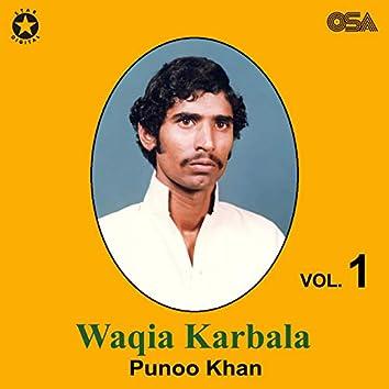 Waqia Karbala, Vol. 1