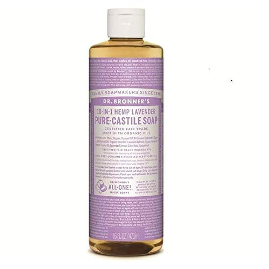いいね軽蔑代わりにを立てる[Dr Bronner] Dr。ブロナーズオーガニックラベンダーカスティーリャ液体石鹸473ミリリットル - Dr. Bronner's Organic Lavender Castile Liquid Soap 473ml [並行輸入品]