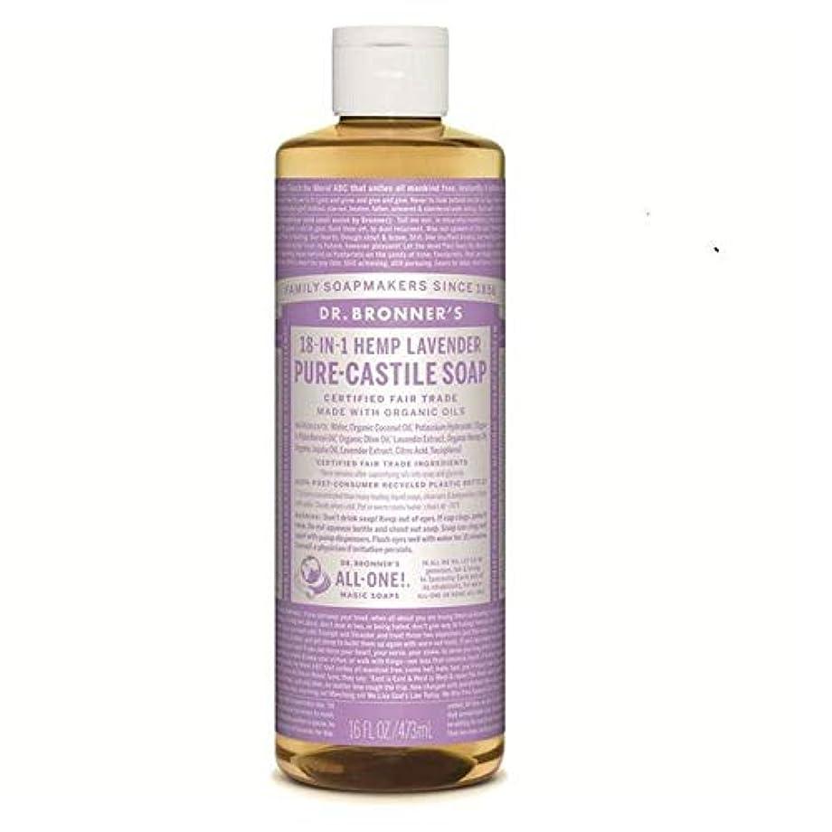 アクセスできないジャケット滅多[Dr Bronner] Dr。ブロナーズオーガニックラベンダーカスティーリャ液体石鹸473ミリリットル - Dr. Bronner's Organic Lavender Castile Liquid Soap 473ml [並行輸入品]