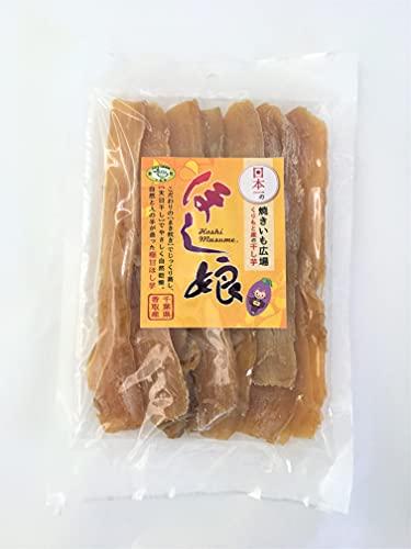 干し芋 国産 無添加 自然食品 天日干し230g×4袋 合計920g 千葉県産 手作り干し芋 ほし娘