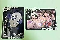 鬼滅の刃 コレクターズカード2 胡蝶しのぶ愈史郎&珠世セット anime goods