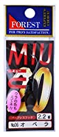 フォレスト(Forest) MIU(ミュー) 第20弾 2.2g #6 オペラ