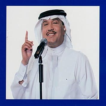 Sabig Al Khair