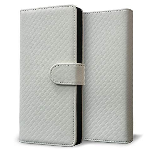 改良進化版 プルームテック プラス ケース Ploom TECH + 賢者の箱+ まとめて収納 コンパクト手帳型 カーボン柄 新型 ホワイト