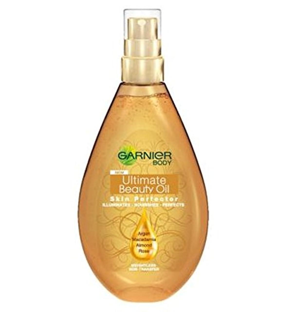 デンマーク起きる合計Garnier Ultimate Beauty Oil Skin Perfector 150ml - ガルニエ究極の美容オイルスキンパーフェクの150ミリリットル (Garnier) [並行輸入品]