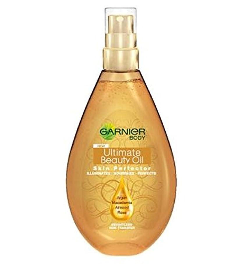 推測するコモランマ変装したGarnier Ultimate Beauty Oil Skin Perfector 150ml - ガルニエ究極の美容オイルスキンパーフェクの150ミリリットル (Garnier) [並行輸入品]