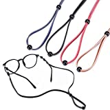 Pack of 4 Premium Leather Adjustable Eyeglass Straps for Men and Women's,Anti-Slip Eyeglass Chains Lanyard,for Most Sunglasses,Daily Glasses,Sports and Outdoor Activities,with Free 4 Gifts