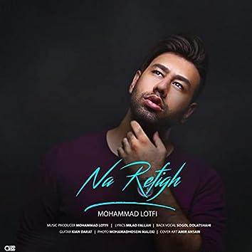 Na Refigh - Single