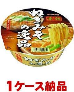 凄麺 ねぎみその逸品 133g×12個入 (1ケース)