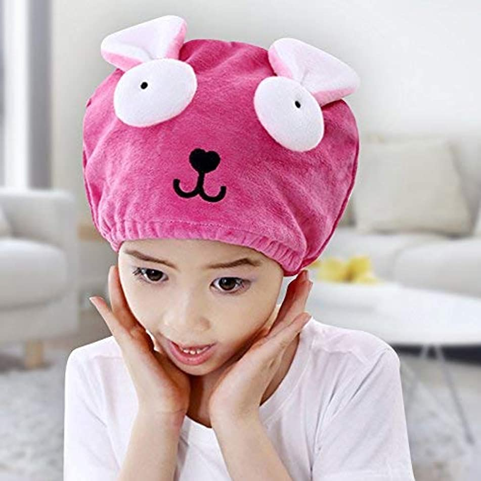 Hair Drying Towel for Kids, Microfiber Absorbent Cartoon Hair Towel Wrap for Children Shower Bath (Rose)