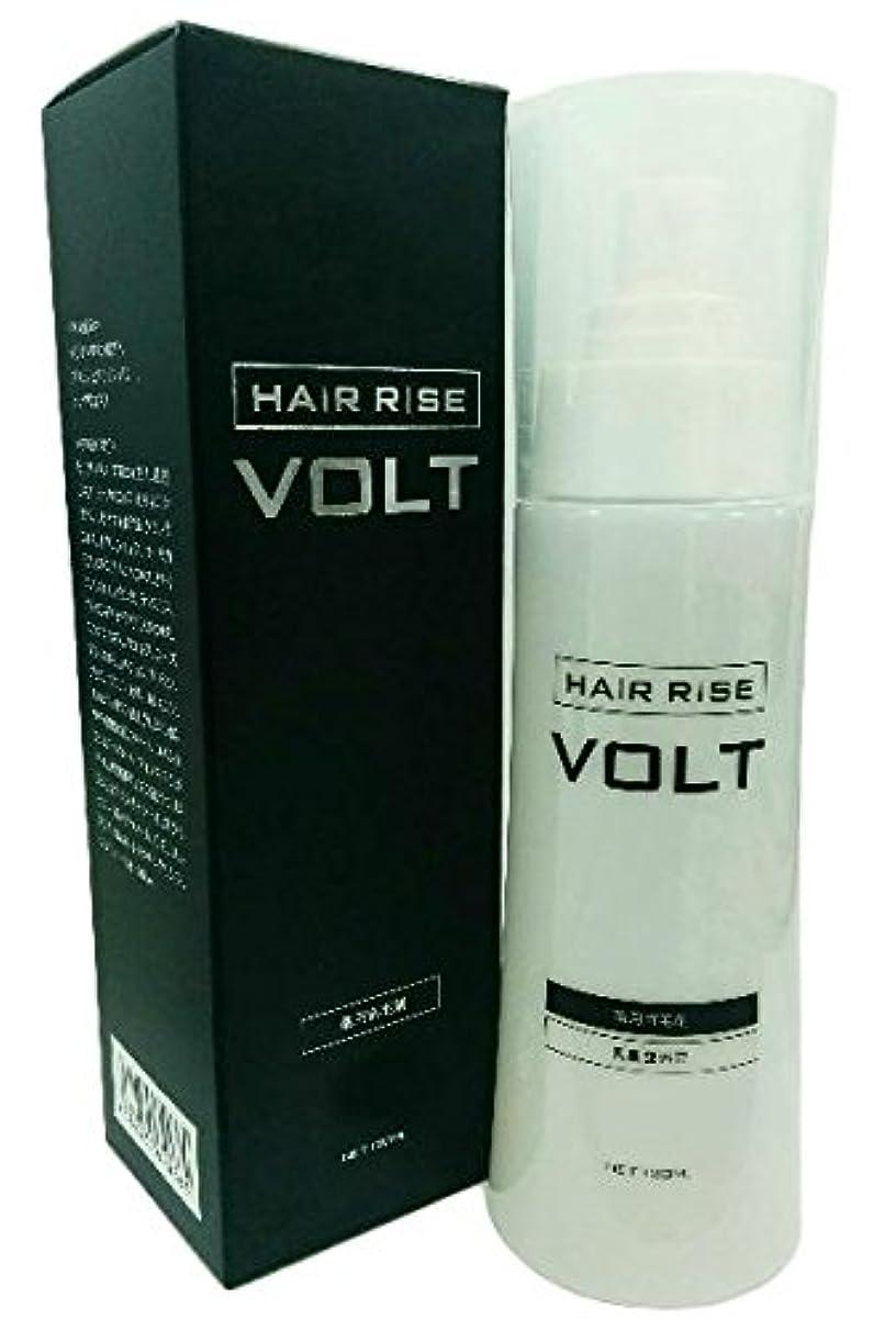 教育者下に向けますピニオンヘアライズ ボルト/HAIR RISE VOLT 120ml<薬用育毛剤>