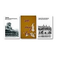 BINGJIACAI 仏建築風景ポスターポップキャンバス絵画壁アート写真プリントモダンなリビングルームの家の装飾-40x60cmx3フレームなし