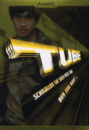 Tube (Limited Gold Edition) [Limited Edition] [2 DVDs]