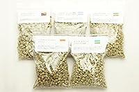 コーヒー生豆 プレミアム品質 ④ お試し 100g/3種 5種パック (5種)
