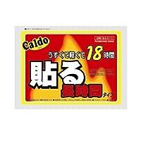 カルド貼るカイロ(10枚入)