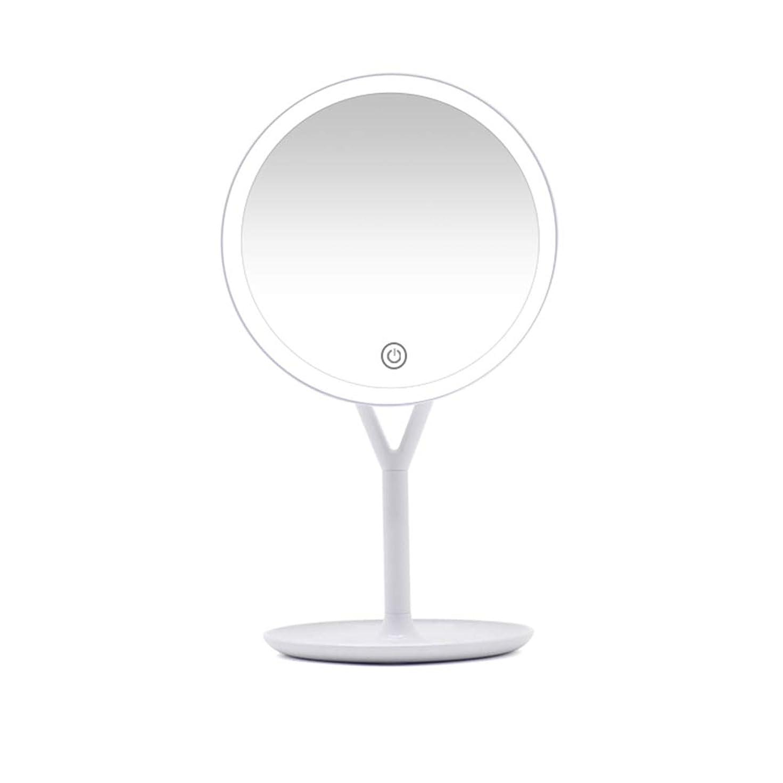 着る座標湿った化粧鏡デスクトップLEDライトサンミラーデスクトップドレッシングミラー充電ミラー