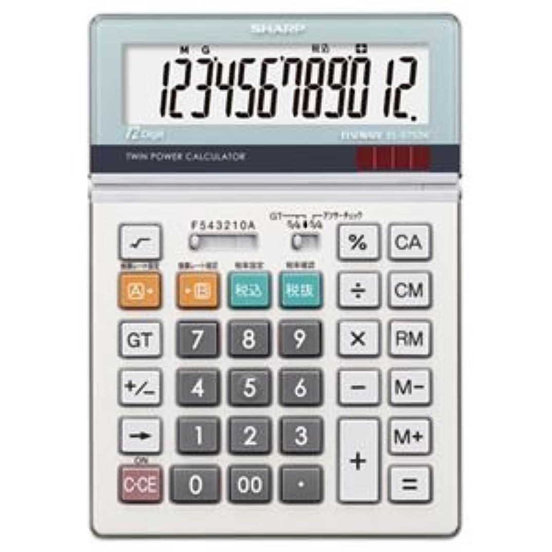 ディーラー見通し工業化する(まとめ) シャープ SHARP 実務電卓 12桁 セミデスクタイプ EL-S752K-X 1台 【