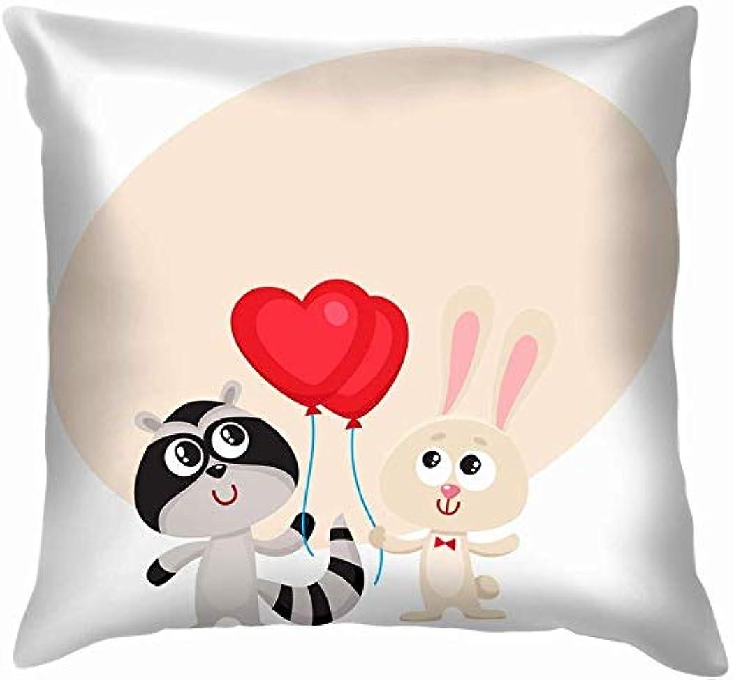 強い愚かな勇敢なかわいい面白いウサギアライグマ保持赤い動物野生動物動物投げ枕カバーホームソファクッションカバー枕ギフト45x45 cm