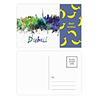 ドバイアラブ首長国連邦市 バナナのポストカードセットサンクスカード郵送側20個