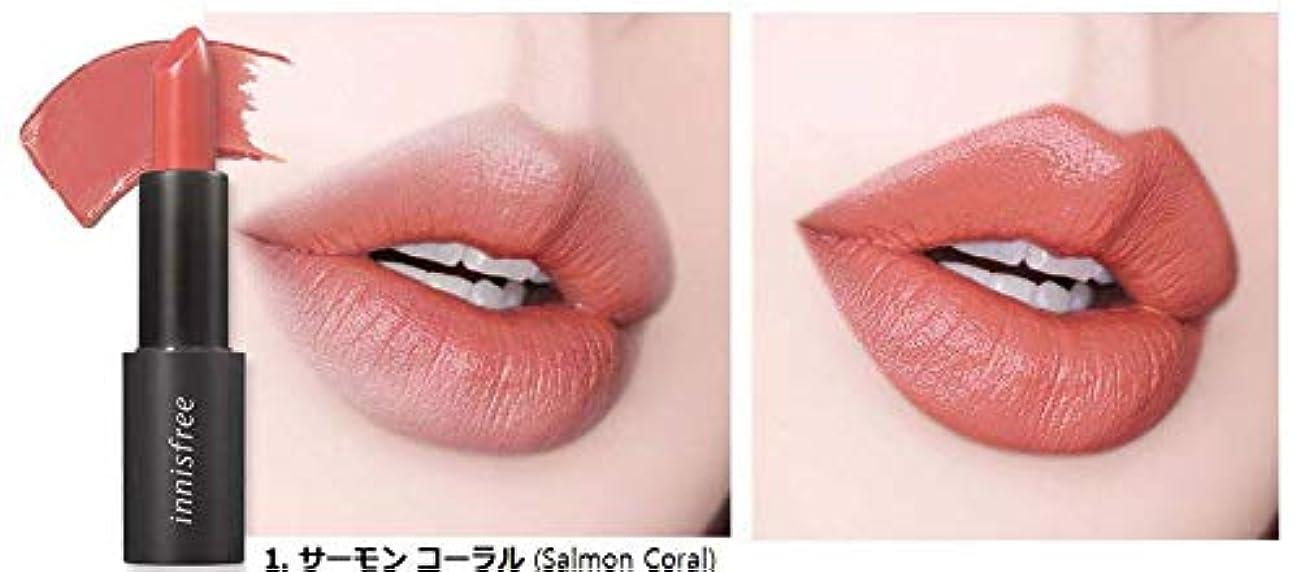 含むテクトニック小さな[イニスフリー] innisfree [リアル フィット リップスティック 3.1g - 2019 リニューアル] Real Fit Lipstick 3.1g 2019 Renewal [海外直送品] (01. サーモン コーラル (Salmon Coral))